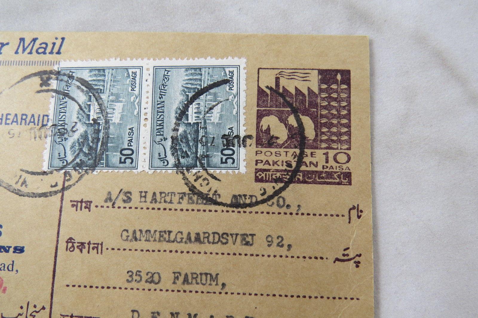 postcard-postkarte-Pakistan-Air-Mail-Luftpost-Jinnah-Road-Karachi-1975